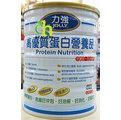 力強 新高優質蛋白營養品 800g/罐 奶素可食 (12罐優惠$9600)
