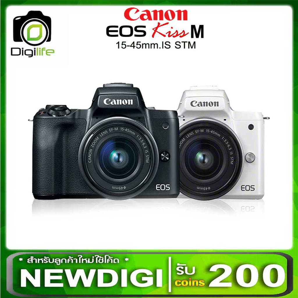 Canon Camera EOS Kiss M ( M50 ) Kit 15-45mm.IS STM ประกัน Digilife 1ปี..