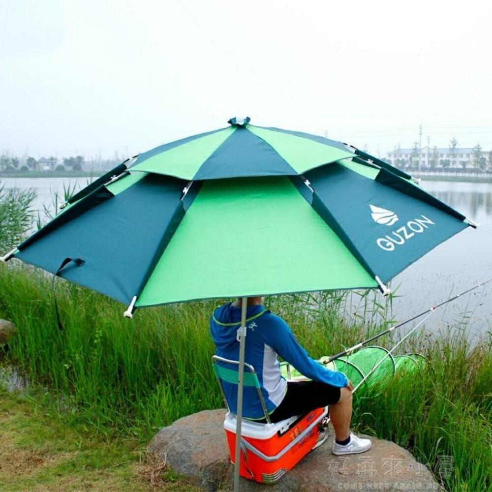 釣魚傘2.2米萬向防雨戶外釣魚傘折疊遮陽防曬折疊垂釣傘漁具用品 好再來小屋 igo