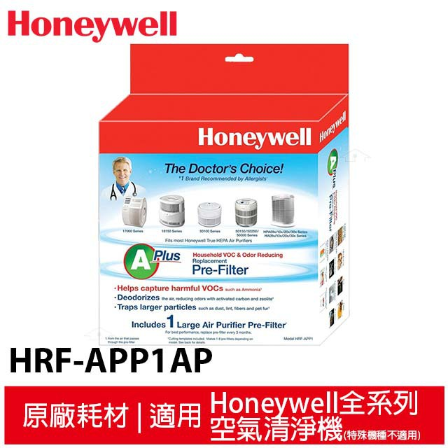 Honeywell CZ 除臭濾網 HRF-APP1 適用HPA-100、200、202、300、16300 16500