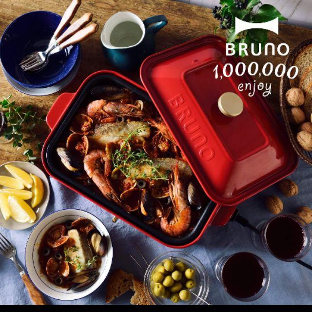 BRUNO電烤盤+陶瓷深鍋+六格盤
