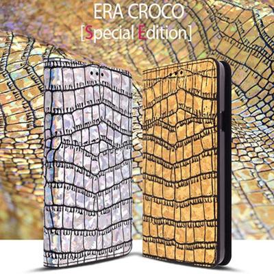 OPPO R11S Plus Case PteraCrocHolog Natural Leather Flip / Cover Casing Design Premium card storage