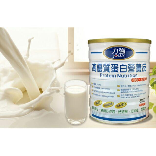 力強高優質蛋白營養品800克(乳清蛋白奶粉)
