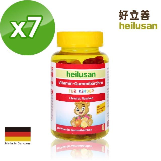 【德國 好立善】維他命小熊軟糖 七入組(60顆*7)