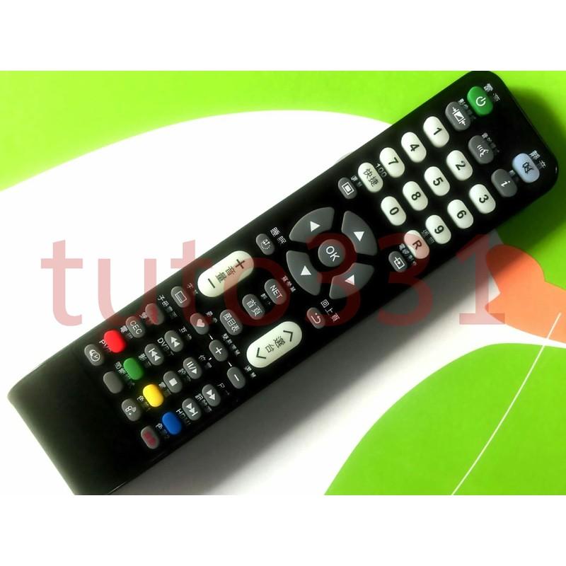 【正版】奇美液晶電視遙控器 TL-42LK60 TL-42LS60 TL-42LS8D-322 TL-50LX500D
