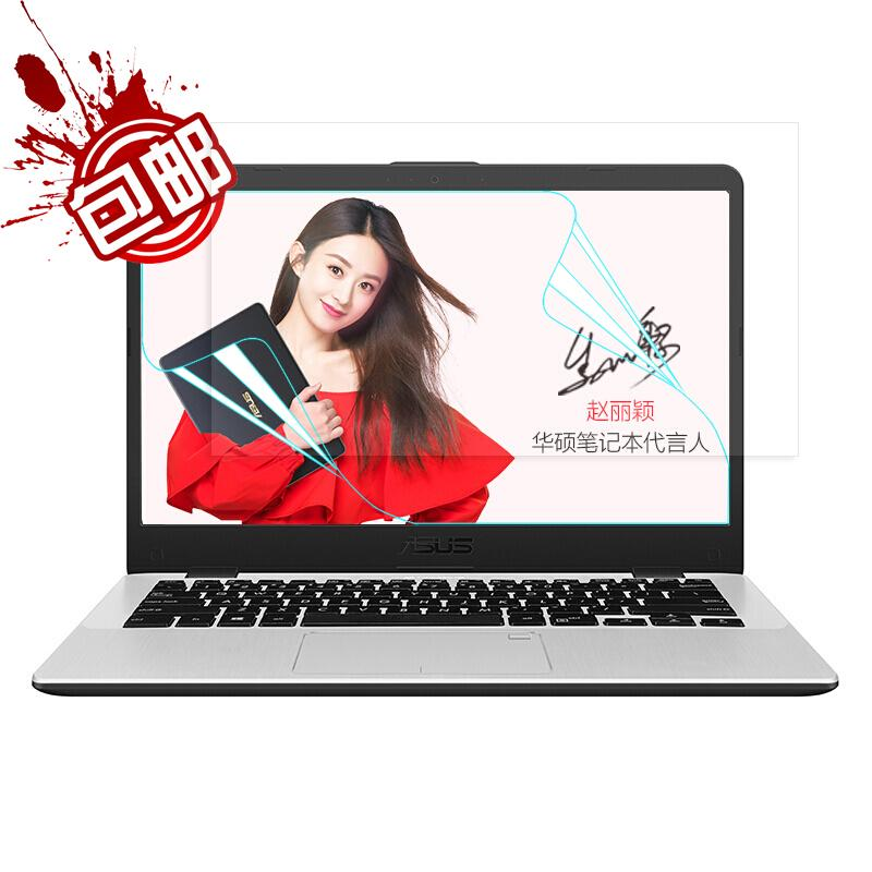14 Inches Asus Spirit Yao Vivobook S14 Laptop Anti-Scratch Screen Film Glass Toughening Protector