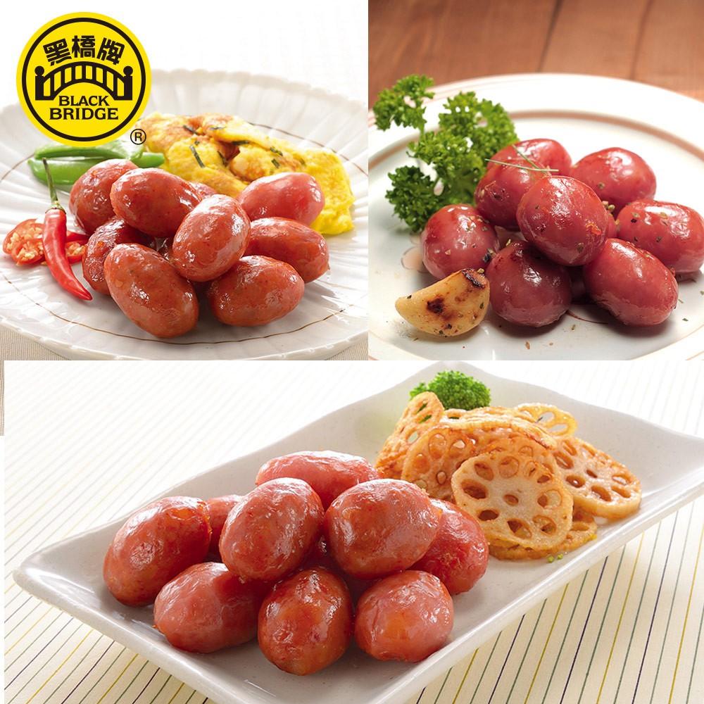 【黑橋牌】一斤珍珠香腸真空包3件組-原味+蒜味+辣味