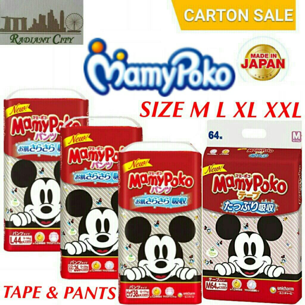 🎁 FREE GIFTS 🎁 [Mamypoko] Mamy Poko Disney Mickey Pants MADE IN JAPAN