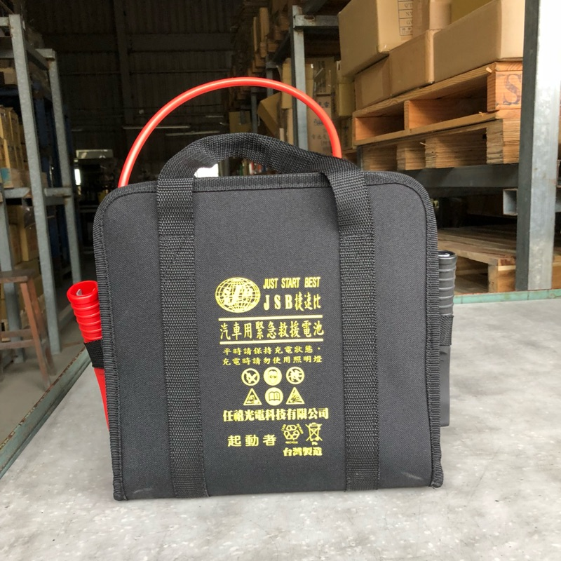 JSB 啟動者 汽機車緊急救援電池