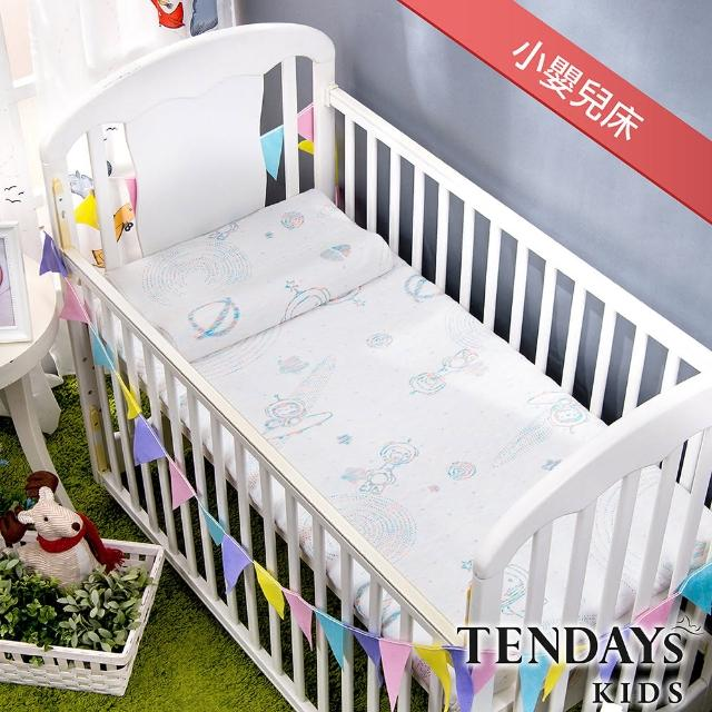 【TENDAYS】太空幻象嬰兒護脊床墊小單(5cm厚 記憶床)