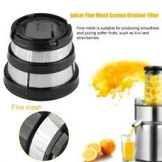 Juicer Screen Strainer Filter Small Hole for Hurom HH-SBF11 HU-19SGM Parts