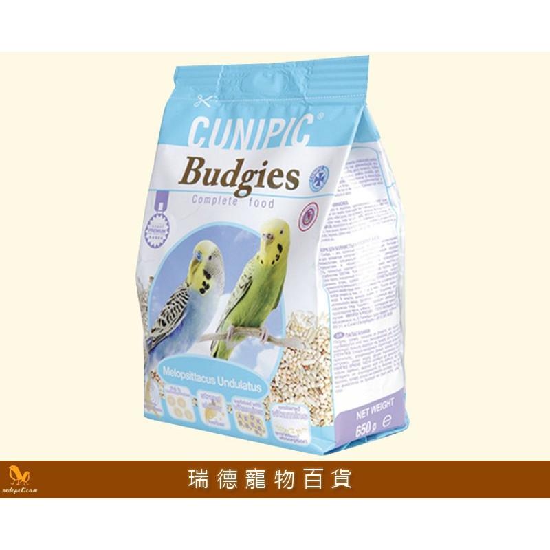 ☆瑞德寵物百貨☆西班牙CUNIPIC 小型鸚鵡飼料(虎皮)2020.5月