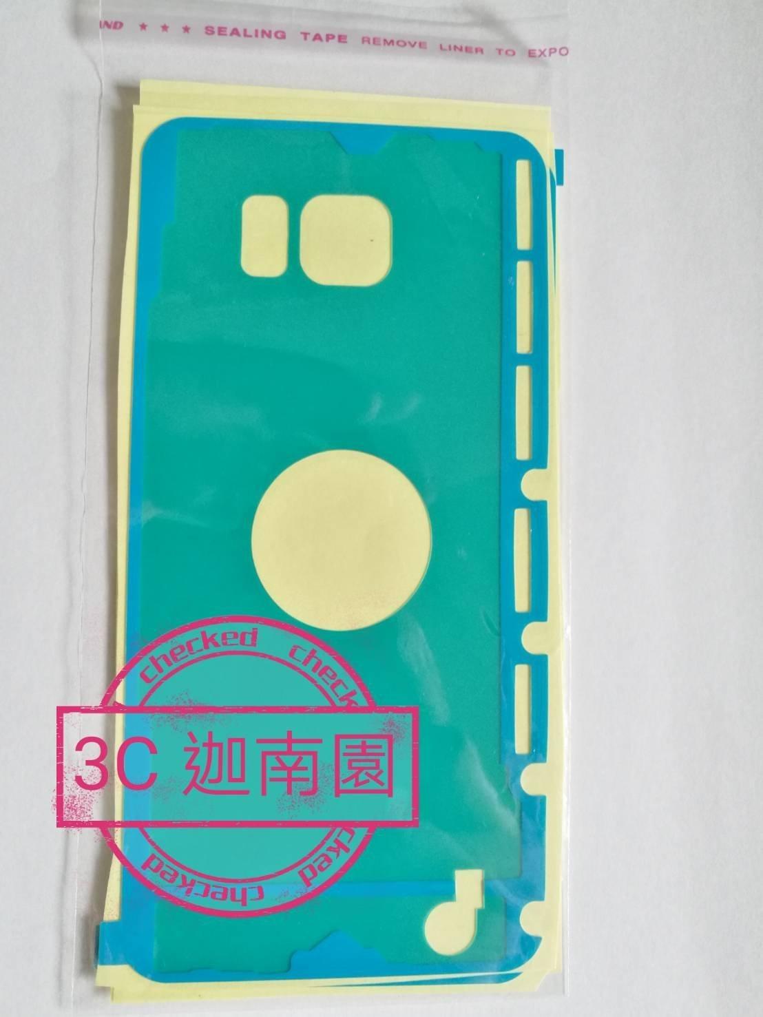 【3M IP防水級】Samsung Galaxy Note 5 原廠背蓋膠 背膠 背蓋黏膠 電池蓋 背蓋 防水膠條