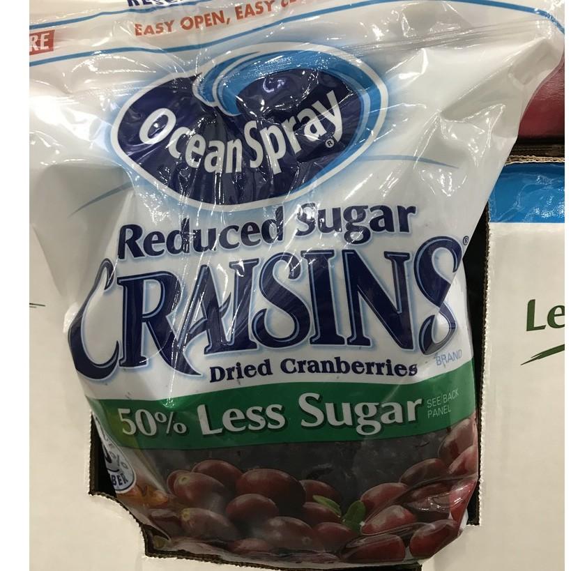 costco-優鮮沛蔓越莓乾  果乾  減糖果乾 減糖蔓越莓乾 (正常/減糖)