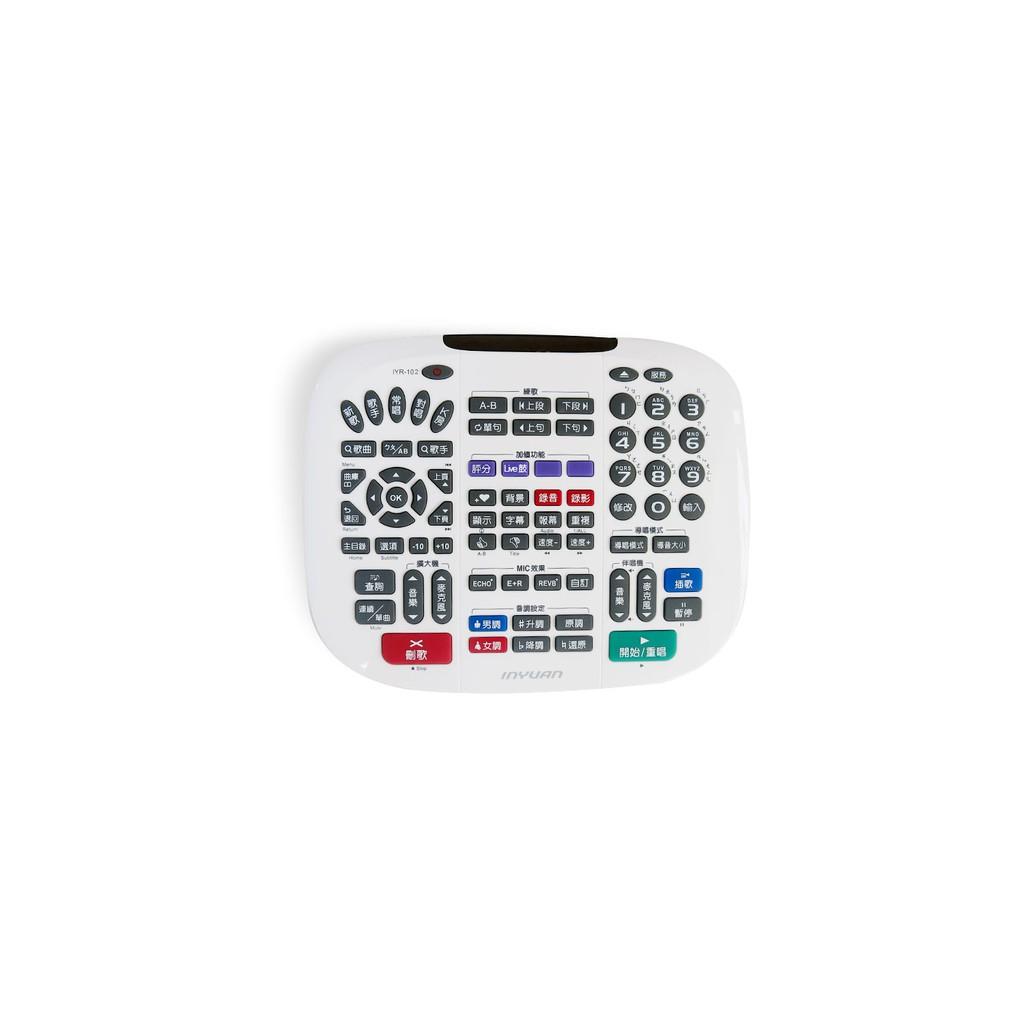音響世界 音圓原廠點歌機無線專用鍵盤 IYR-101 IYR-102