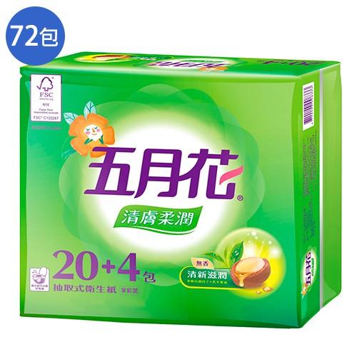 五月花清膚柔潤抽取式衛生紙100抽x72包(箱)【愛買】