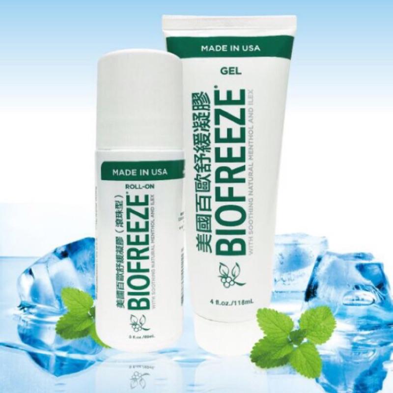 Biofreeze美國百歐舒緩凝膠 美國 百歐舒 舒緩凝膠 Biofreeze美國百歐舒緩凝膠