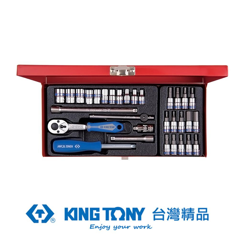 "KING TONY 專業級工具 31件式 1/4""(二分)DR. 套筒扳手組 KT2531MR"