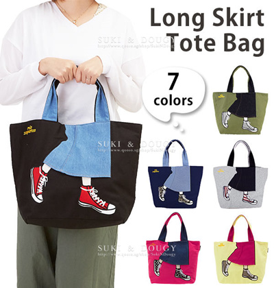 【SG DISTRIBUTOR】100% AUTHENTIC JAPAN MIS ZAPATOS 💕 Long Skirt Totebag