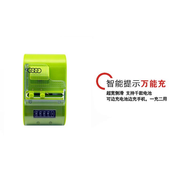 Netgear W-10 M1 810s 790s E5573 電池萬能充 充電器 W10 810s 790s