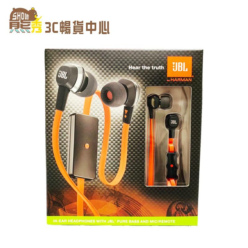 JBL J22A-H 耳機 扁線 防止纏繞 橘色限定版 線控耳機 【熊秀】 全新 J22A 有線耳機
