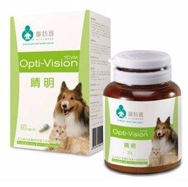 寵特寶  Opti-Vision 睛明 粉劑