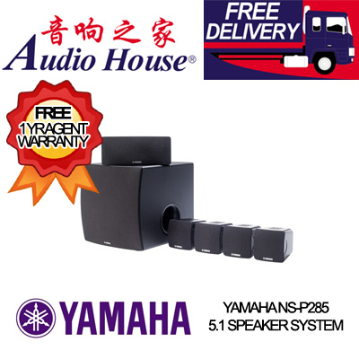 YAMAHA NS-P285 5.1 SPEAKER SYSTEM *** 1 YEAR YAMAHA WARRANTY ***