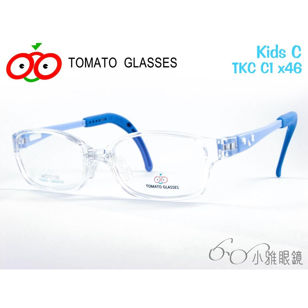 小雅眼鏡 × TOMATO GLASSES 可調式兒童眼鏡 TKC-C1 x46 @附贈鏡片