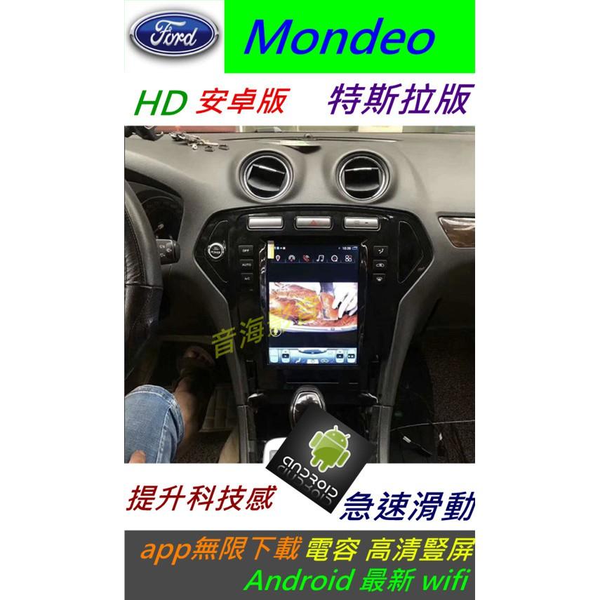 福特 安卓機 Mondeo focus 音響 音響主機 Android 安卓機 wifi 藍芽 USB 汽車音響 0