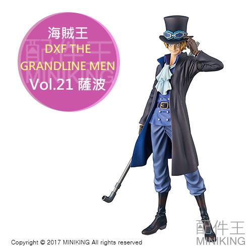 現貨 日版金證 海賊王 航海王 DXF Grandline Men vol.21 薩波 公仔模型 15週年周年