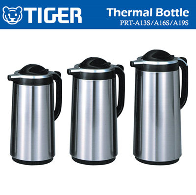 TIGER Thermal Flask PRT-A / Stainless Steel Finish / Open/Close Lock Button on the Handle