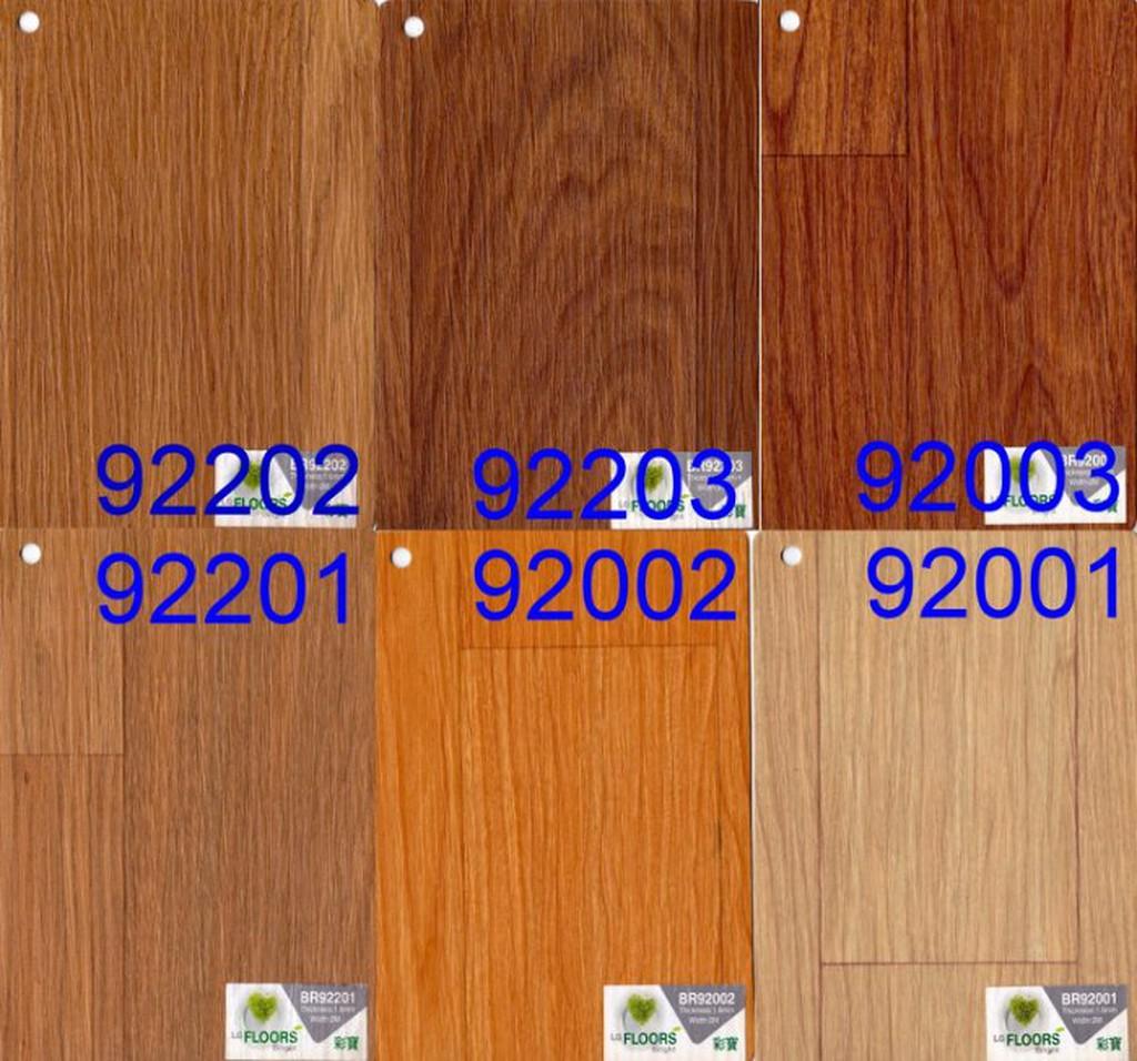 《上禾屋》LG彩寶毯/木紋地毯/木紋地墊/木紋地板/舒適毯/舒適墊