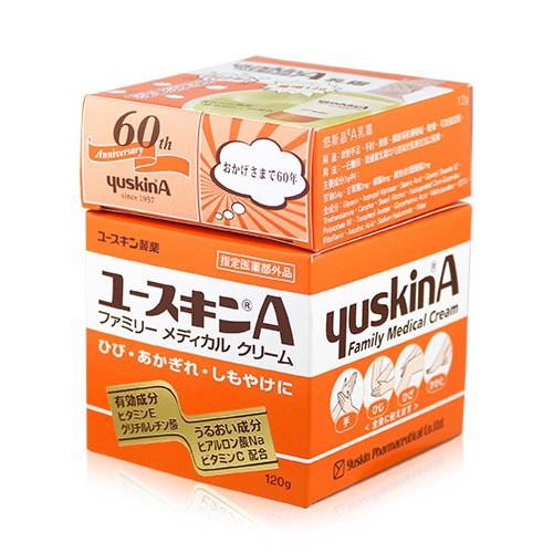 日本 Yuskin 悠斯晶 A乳霜 120g+12g 60週年慶版【BG Shop】