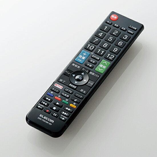 供Elcom簡單的TV遥控夏普·碱水秃使用的黑色ERC-TV01BK-SH FUJIX