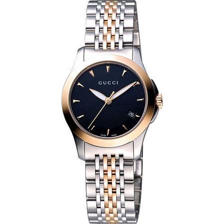 GUCCI 古馳 G-Timeless 古馳菱格紋時尚女錶(YA126512)-半金/26mm