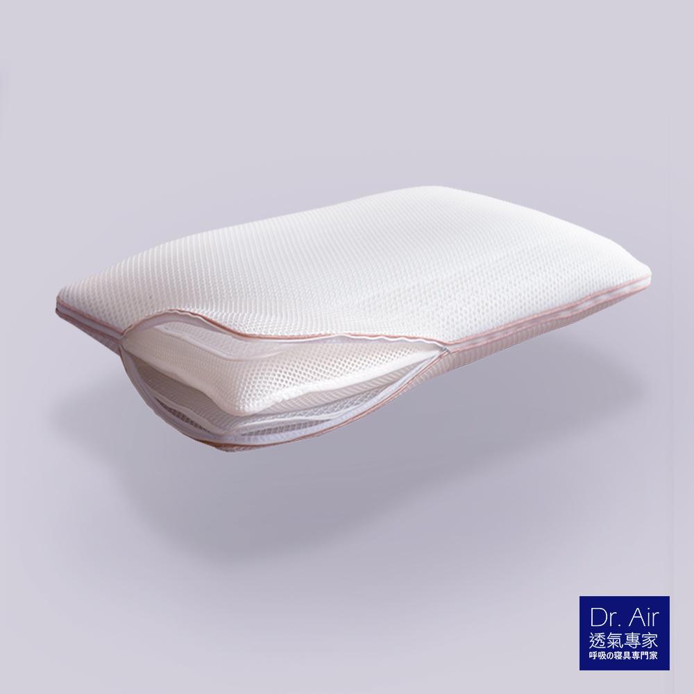 Dr.Air透氣專家  立體3D蜂巢式透氣 可水洗枕頭 可調整高度 科技枕 全3D