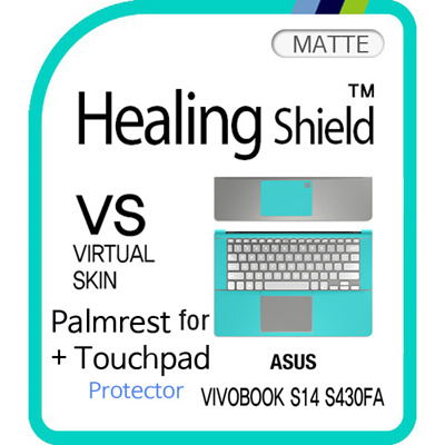 Laptop/NoteBook (Palm rest / touchPad) Protector cover Matte Skin for ASUS VivoBook S14 S430FA