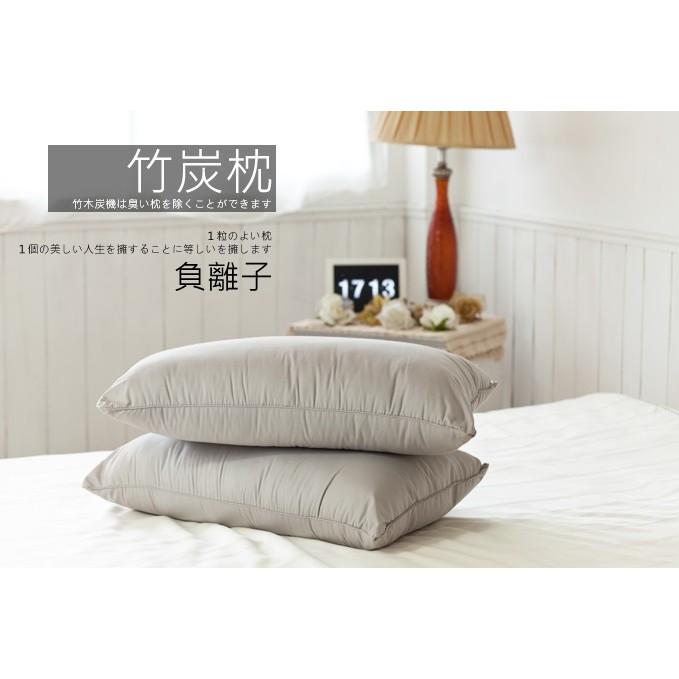 【夢之語】枕頭 竹炭機能除臭枕 負離子/奈米科技/遠紅外線/竹炭 台灣製造