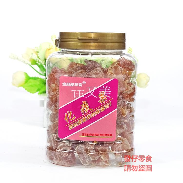 現貨免運10罐起售香港進口零食金冠愛萊客化痰果180g罐裝話梅粒酸酸甜甜梅蜜餞涼果