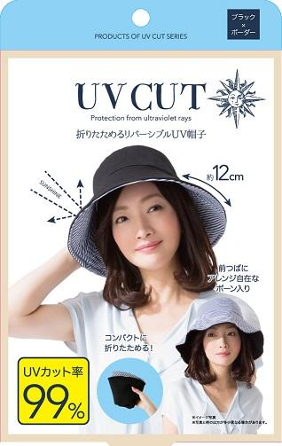 Happiness Trio Big S Celebrity Style Sun Protection Hat Japan UV Hat Cut UV College Style 99% Sun Protection Hat