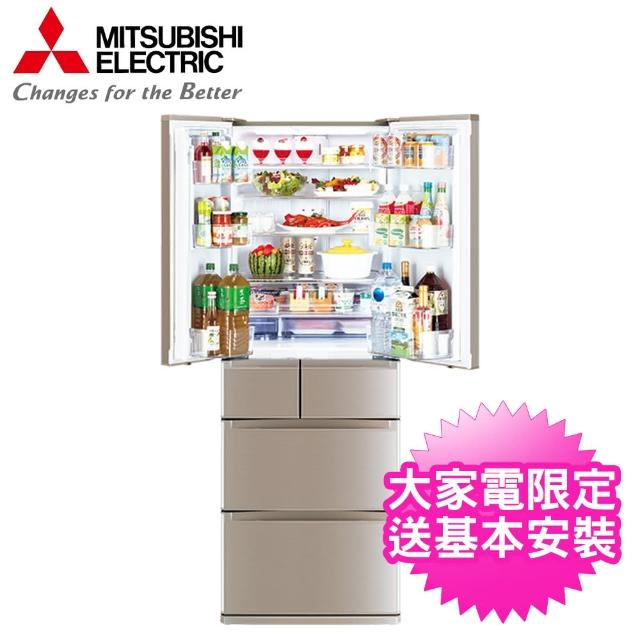 【雙重送★MITSUBISHI 三菱】525L一級能效日本原裝變頻六門冰箱(MR-JX53C)