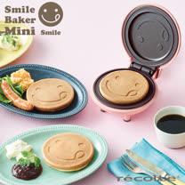recolte 日本麗克特 | Mini 迷你鬆餅機 (兩款可選)
