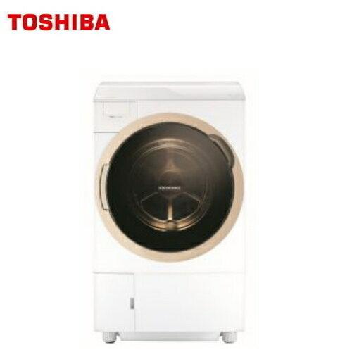 *紅利金3千元*【TOSHIBA東芝】11KG 變頻滾筒洗衣機《TWD-DH120X5G》8段室溫風乾衣 馬達保固10年