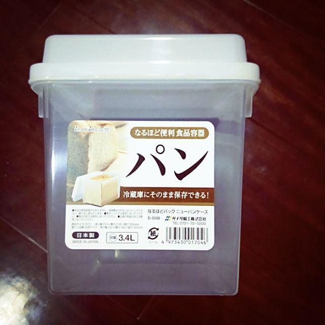 日貨吐司盒*2入