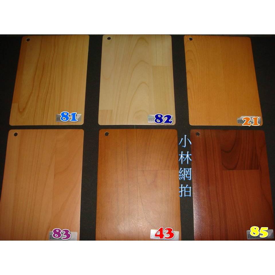 超便宜 原廠保證LG舒適毯LG舒適墊保母地墊木紋地墊木紋軟墊木紋地墊 保母墊 巧拼保護墊 無接縫塑膠地板.剪刀可剪裁