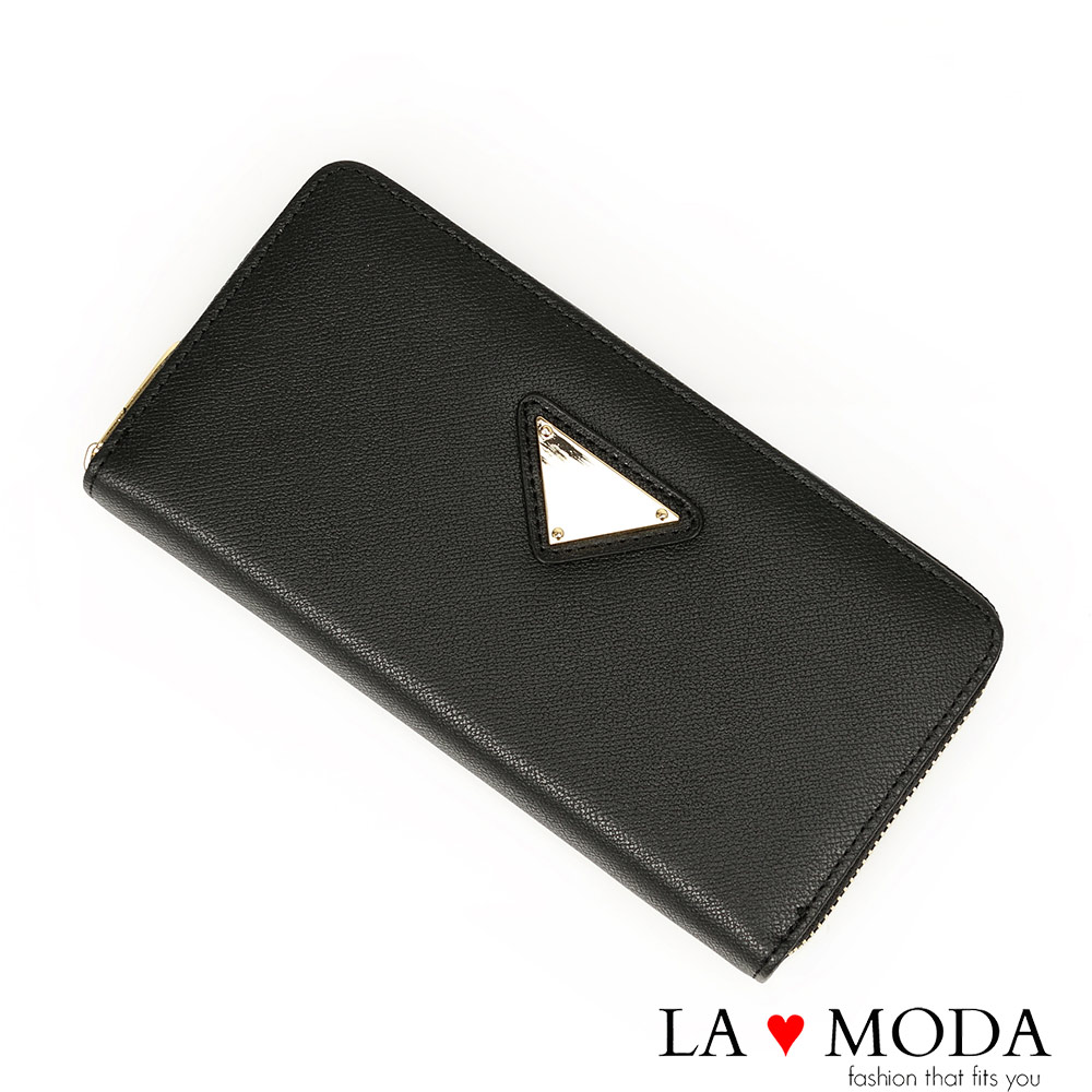 La Moda 時尚品牌Look~柔軟皮革大容量拉鍊長夾(黑)
