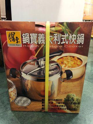 鍋寶義大利式快鍋 7L