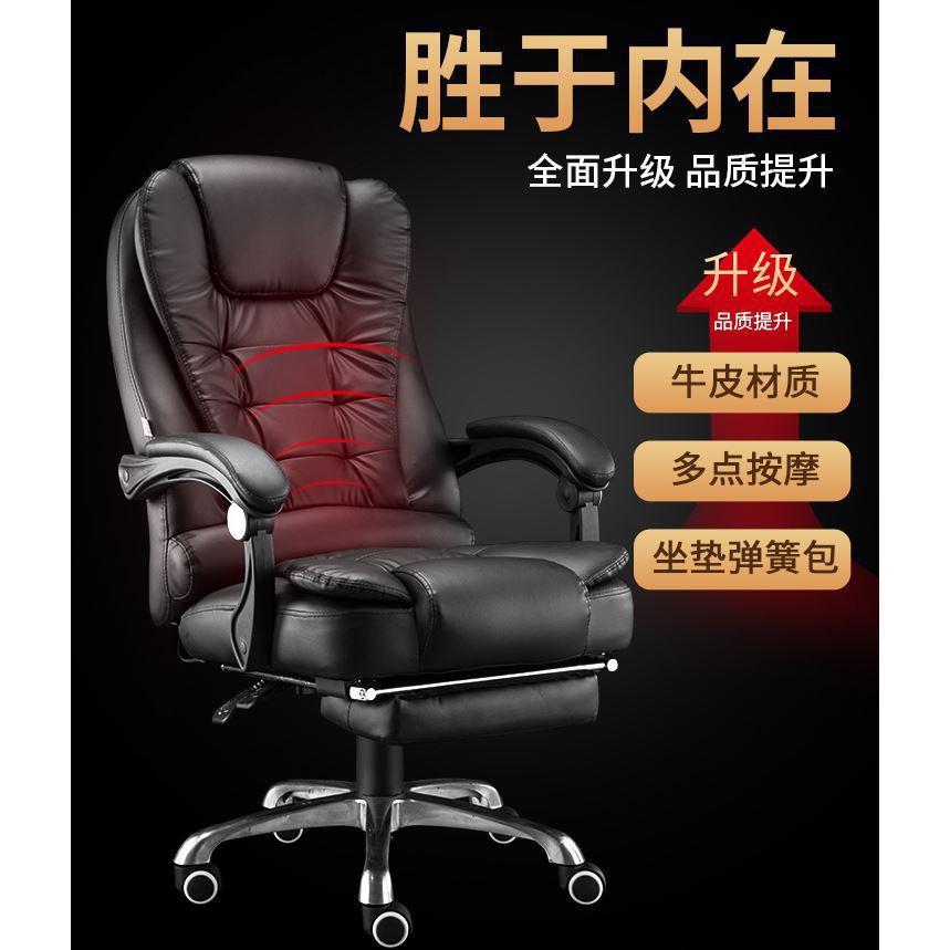 (DR)電腦椅 按摩椅 老板椅 懶人專用 360°旋轉升降 現代簡約 七點按摩 舒適靠背
