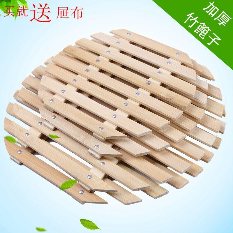 竹篦子竹蒸片蒸籠蒸格蒸架竹墊加厚蒸屜墊蒸鍋竹籠