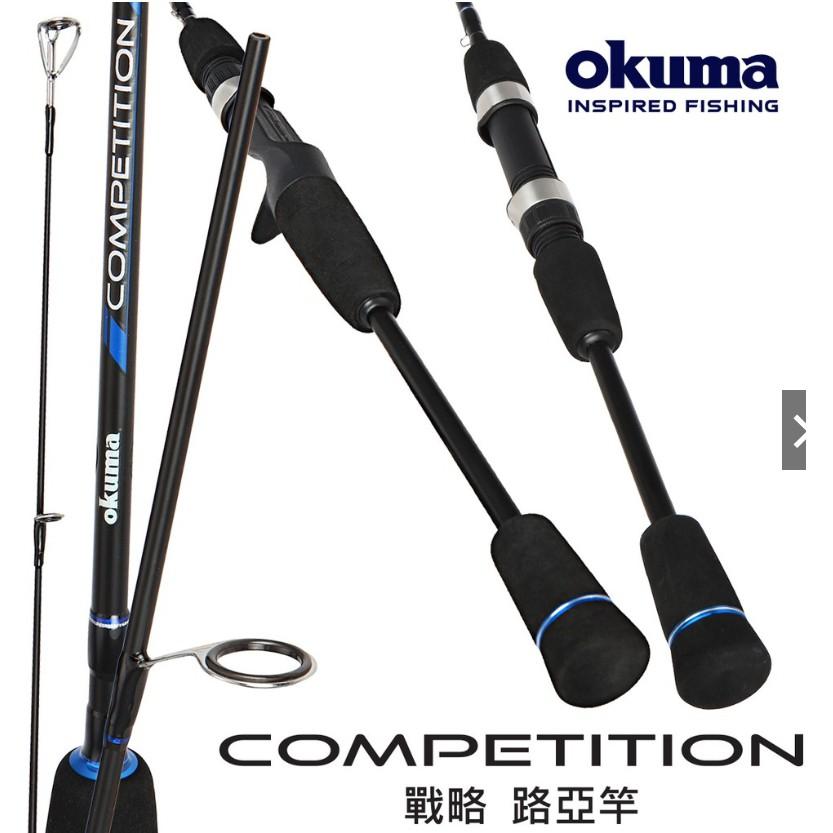 【天天釣】OKUMA-路亞竿-戰略COMPETITION 溪流小物